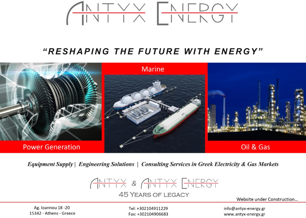 Antyx Energy Site Under Construction